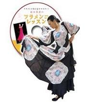 flamenco1.JPG